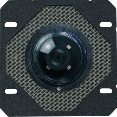 Elcom Kamera / Türlautsprecher 1816200 Typ BTC-200 online einkaufen ...
